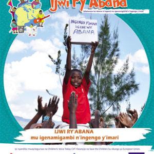 Accountability for children's Rights In Rwanda Achievement