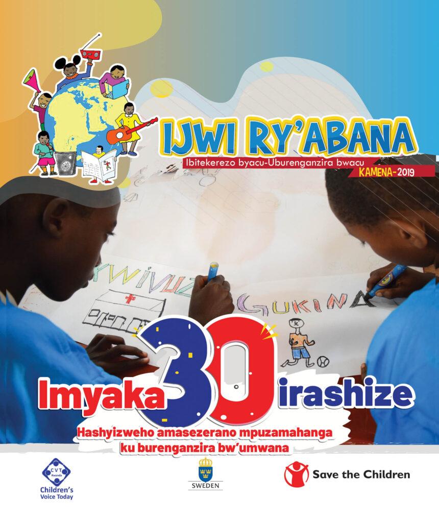 Ijwi Ry'Abana Magazine No.5